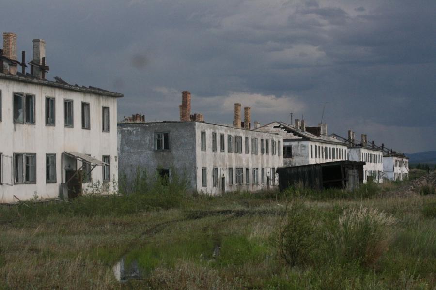 Буркандья - Россия Города