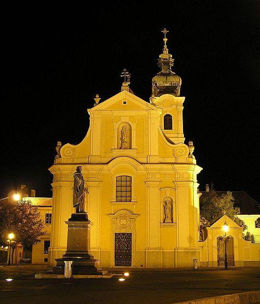 Дьер - Венгрия Города