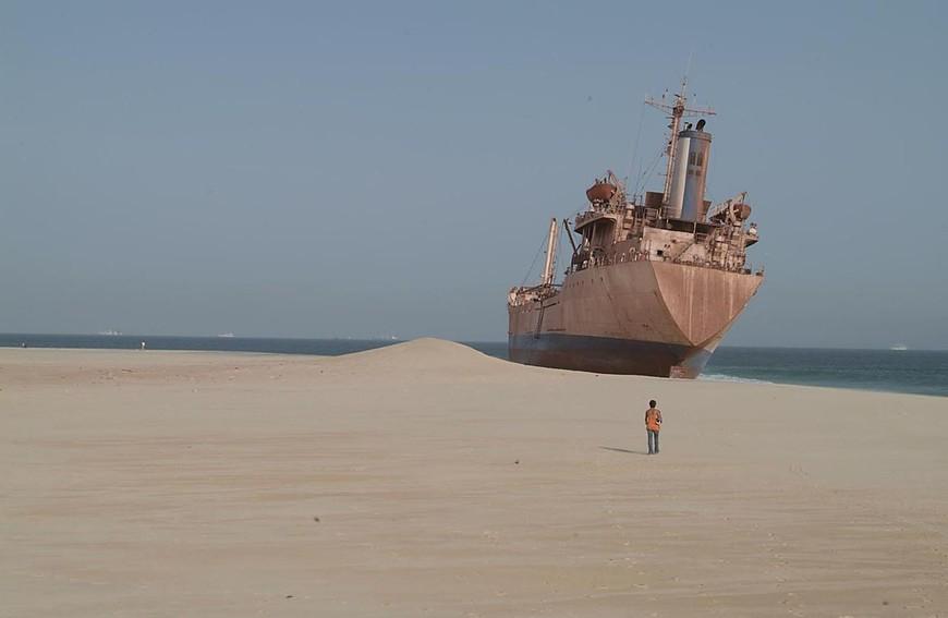 Nouadhibou - Mauritania cities