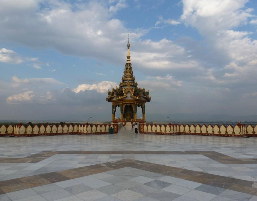 Нейпьидо - Мьянма Города