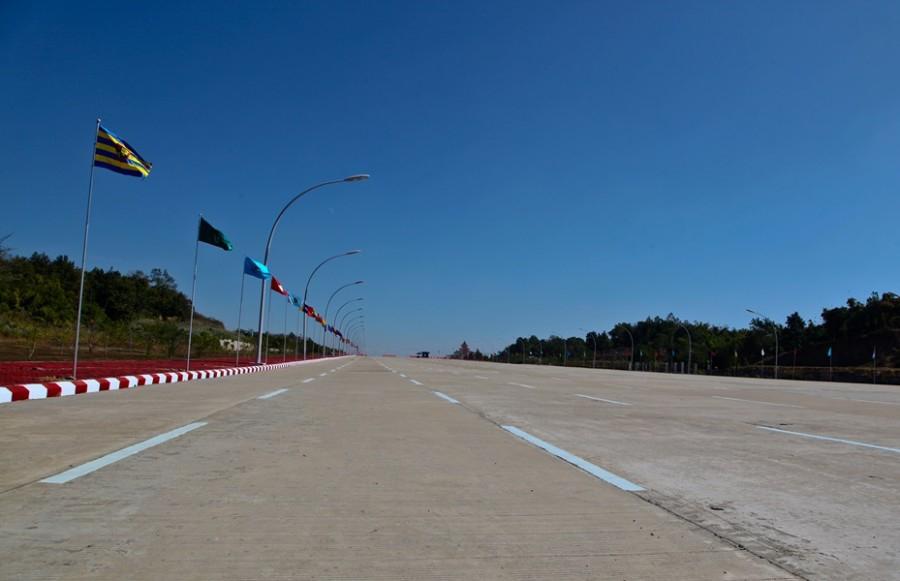 Naypyidaw - Myanmar cities