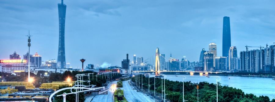 Guangzhou - China cities