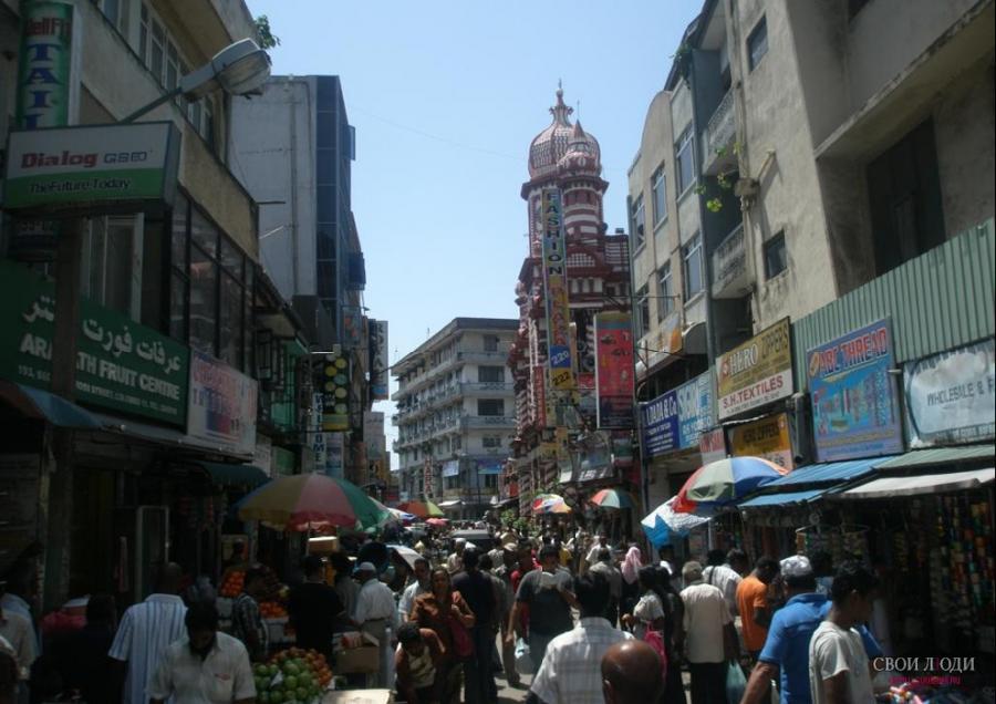 Коломбо - Шри-Ланка Города