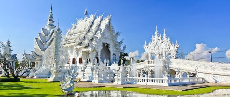 Чианграй - Тайланд Города
