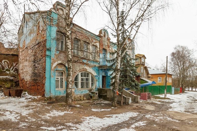 Кимры - Россия Города