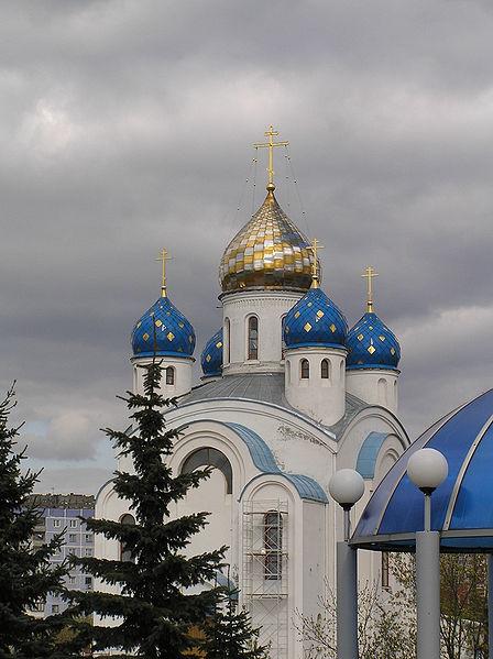 Минск - Белоруссия Города