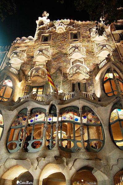 Барселона - Испания Города