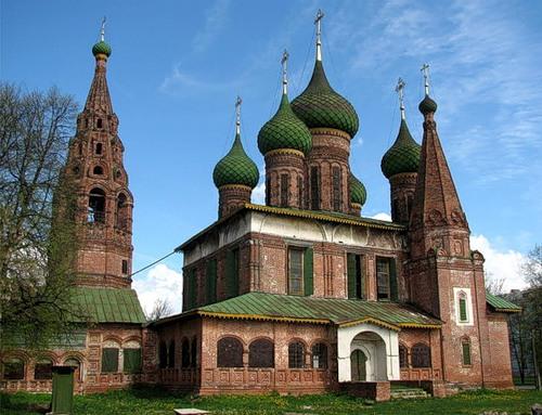 Ярославль - Россия Города