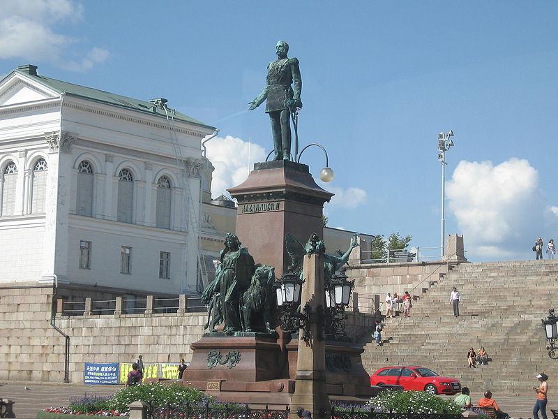 Хельсинки - Финляндия Города