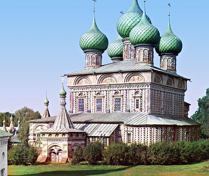 Кострома - Россия Города