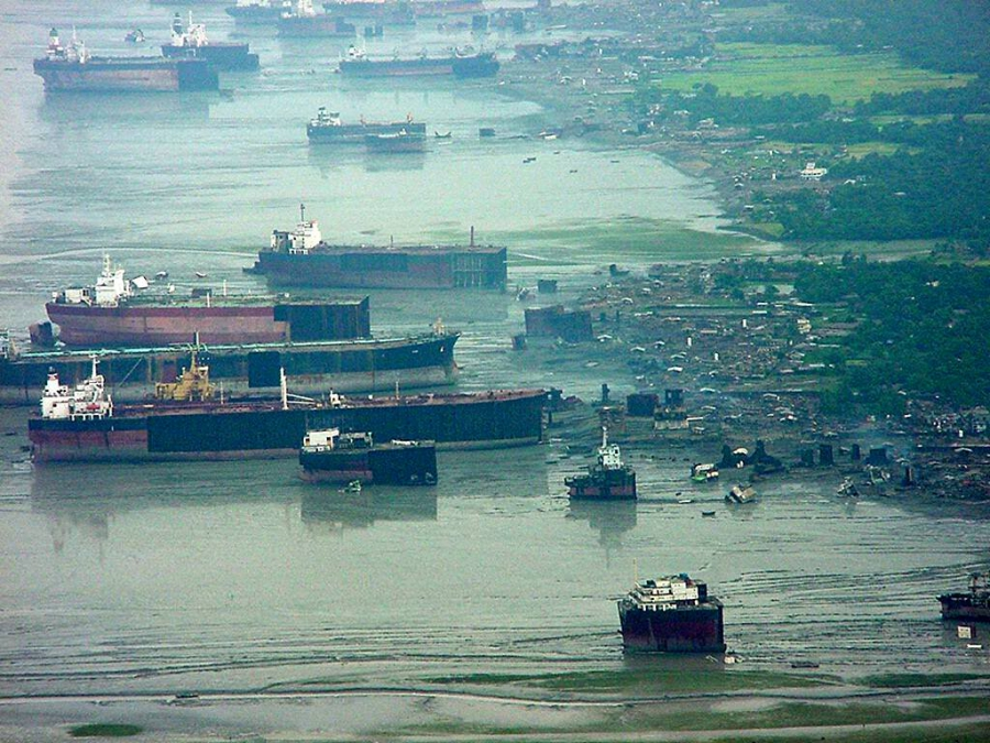 Читтагонг - Бангладеш Города