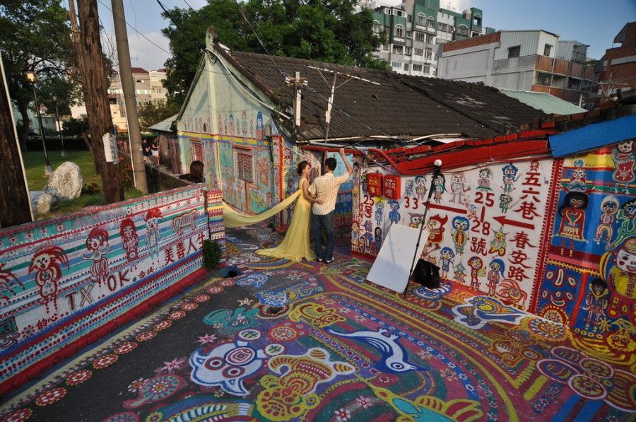 Тайчжун - Тайвань Города