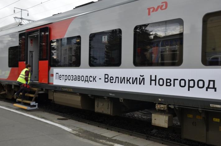 Новый маршрут Ласточки Петрозаводск-Новгород без заезда в СПб