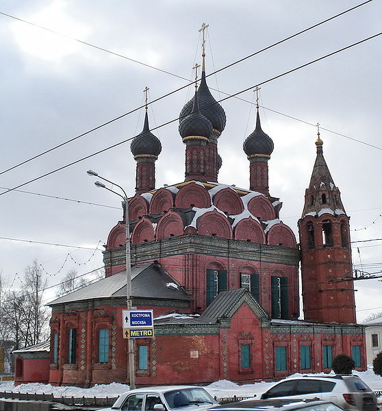 Дешевые билеты в Ярославль из Санкт-Петербурга от 5000 RUB туда-обратно (RT)