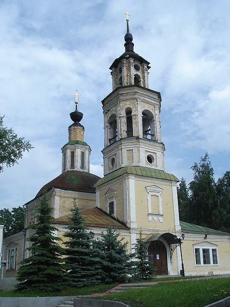 Туристам в Ярославле предложат пройти «Трактирный квест»