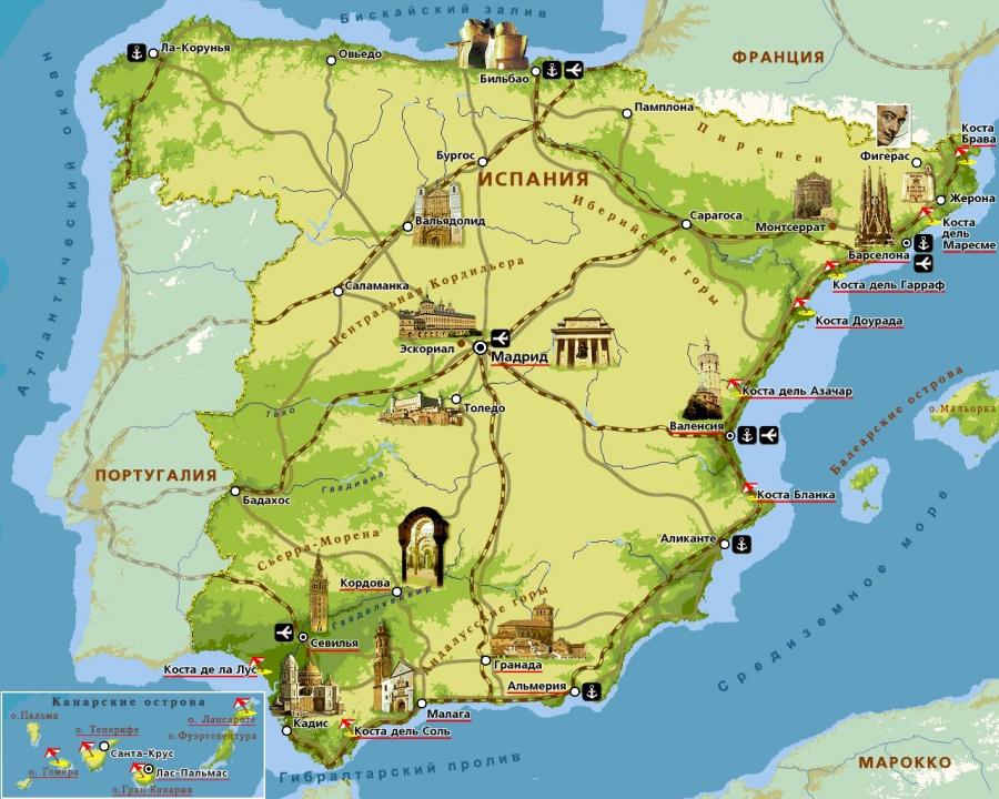 21 июня Испания откроет границы для стран, входящих в Шенгенскую зону
